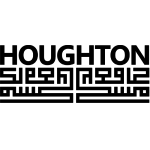 Houghton Masjid