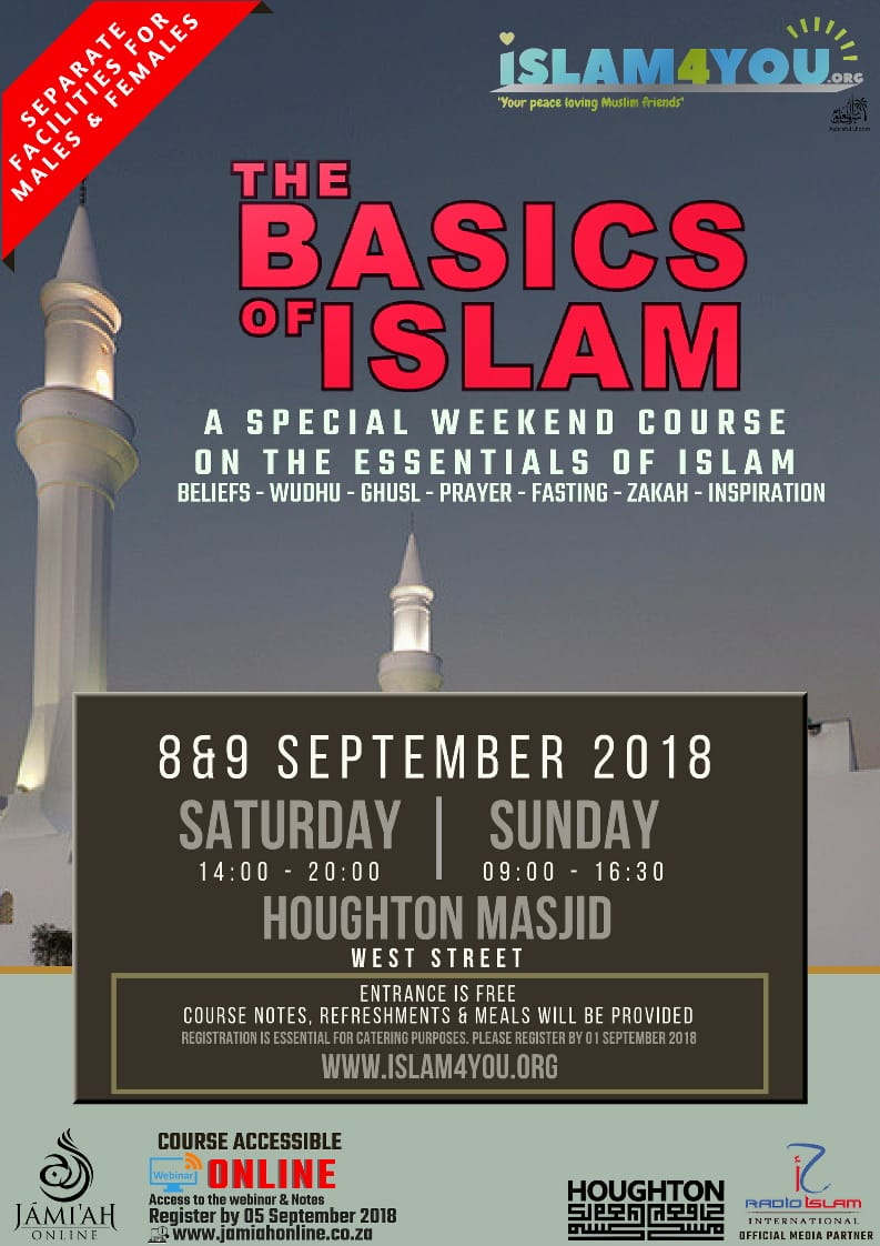 The Basics Of Islam A Special Weekend Course On The Essentials Of Islam